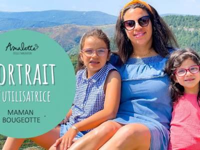 Portrait d'utilisatrices : Marie du blog Maman Bougeotte